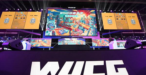 WUCG与萤火虫三年携手,见证WUCG嘉年华创新升级12