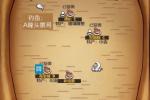 《小小航海士》外传遗迹之海海域地图