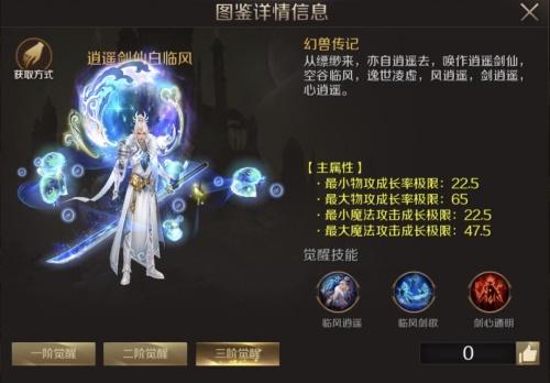 《魔域手游:幻灵纪元》新资料片玩法一览,豪礼不停活动不断1