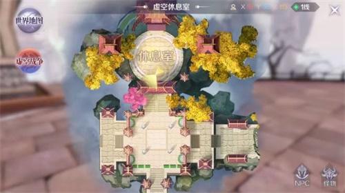 """《完美世界》手游新资料片今日发布,天际争锋,""""城就世界""""5"""