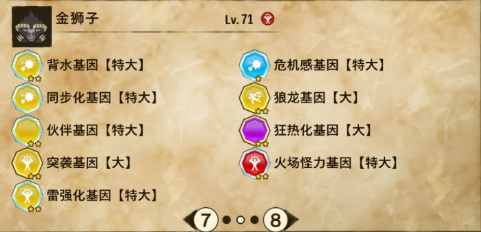 怪物猎人物语2绚辉龙DLC