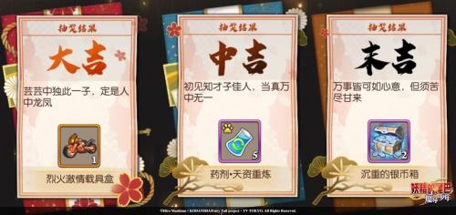 《妖精的尾巴:魔导少年》漫撒周年福利,新职业火爆来袭!7