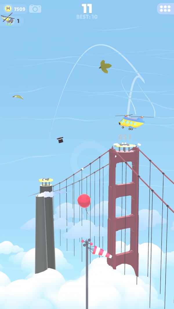 直升机弹射降落