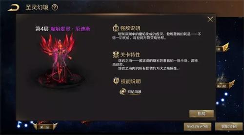 《魔域手游:幻灵纪元》新资料片玩法一览,豪礼不停活动不断4