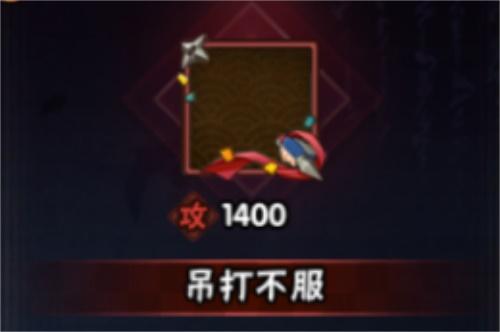火影忍者手游全民吊打祭今日开启!200忍者免费玩!8