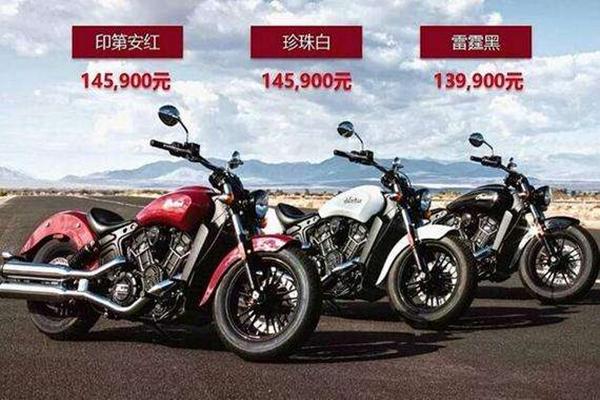 摩托车报价app澳门葡京在线娱乐平台