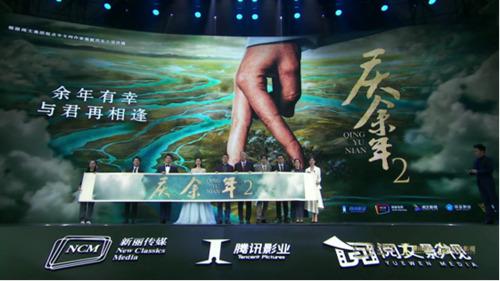 《庆余年2》发布会召开,官方正版手游开启角色补完计划2