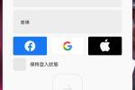 《英雄联盟下载app送58元彩金100可提现》拳头账号密码忘了怎么找回