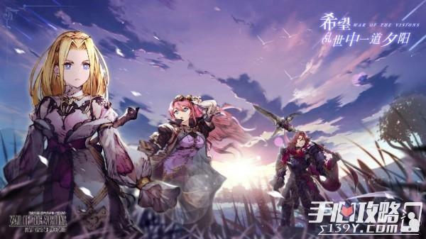 最终幻想幻影战争