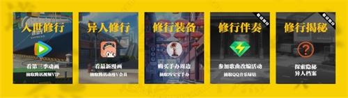 《一人之下》手游5.27全平台上线,中国范儿的格斗手游!11