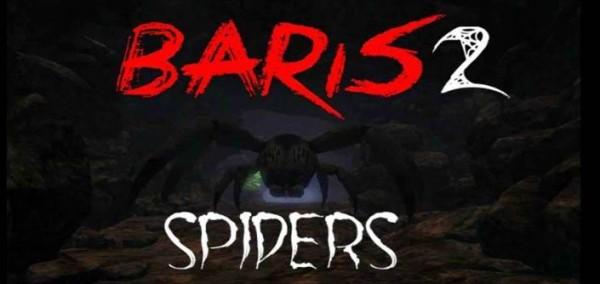 巴里斯蜘蛛