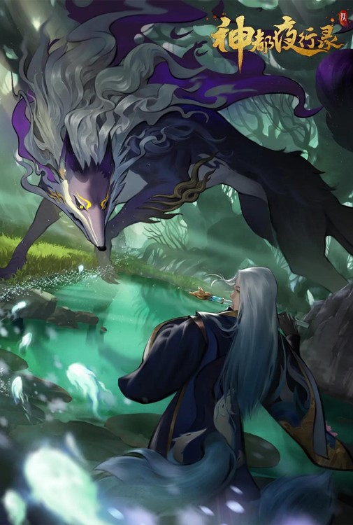 """《神都夜行录》呦呦夜鸣 狐火鬼影 全新SR妖灵""""狐鬼·涂山夜""""全解析2"""