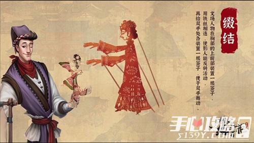 邂逅汴梁《叫我大掌柜》古代艺人角色登场1