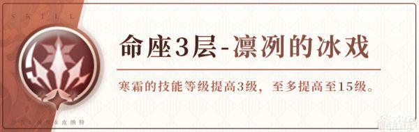 《原神》1.4版凱亞培養指南