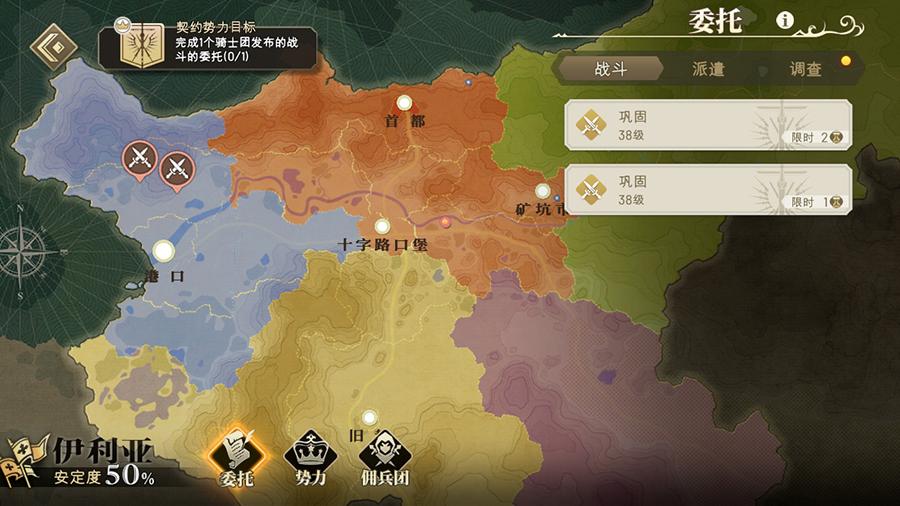 心动战棋手游《代号:SSRPG》开启预约,命运的抉择!2