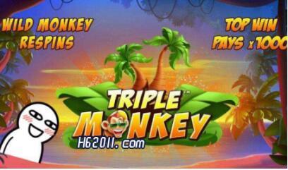 游戏策略把握PT古怪猴子规律高手绝不是浮云
