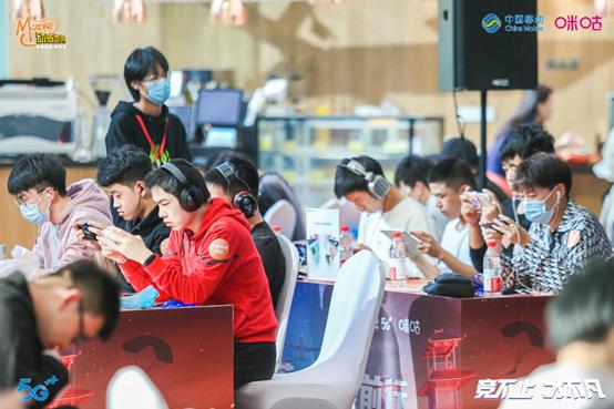 动感地带5G校园先锋赛河南赛区正式启动!2