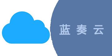 蓝奏云网盘app合集