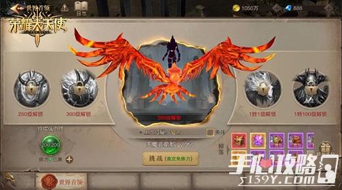 Uzi领玩《荣耀大天使》先锋测试,秀神级骚操作3