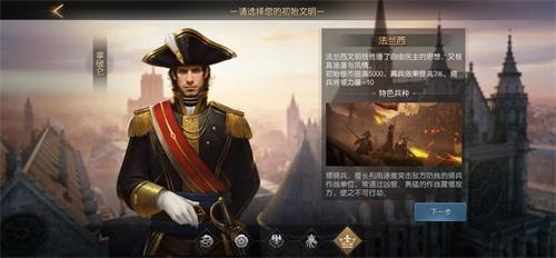 《征服与霸业》五大玩法亮相!多文明沙盘策略近在眼前7