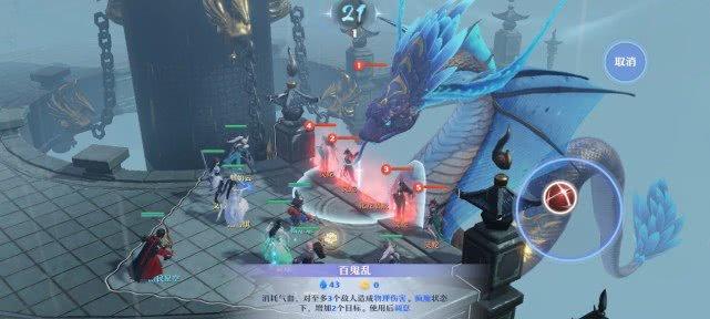 《梦幻新诛仙》评测:可玩性十足的诛仙世界6