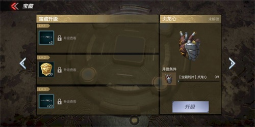 《CF手游》惊魂骑士节抢先爆料,永久消音惊魂AK送永久!9
