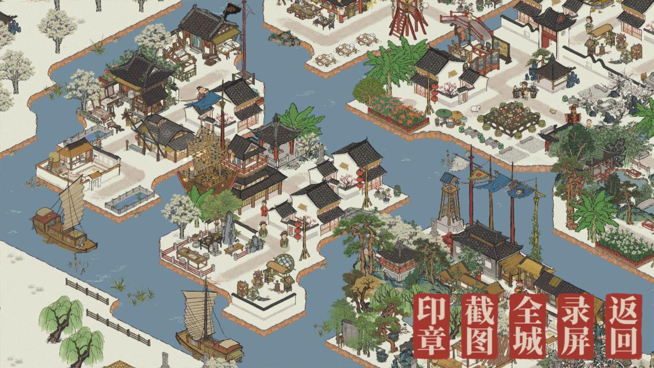 《江南百景图》松江府完整布局