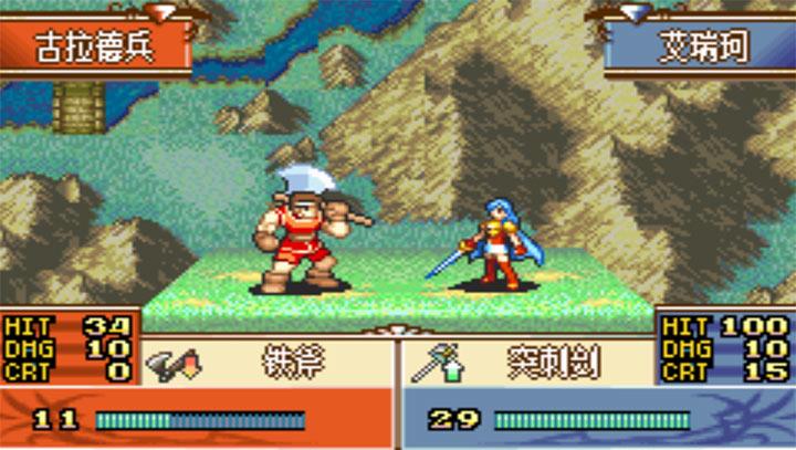 火焰纹章死灵复生2最终版GBA版
