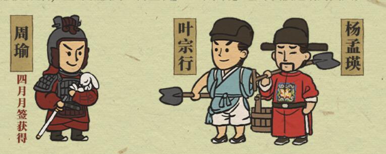 《江南百景图》1.4.1版本更新预告