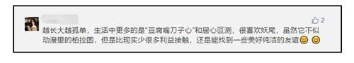 《妖精的尾巴:魔导少年》漫撒周年福利,新职业火爆来袭!3