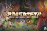战歌竞技场冒险模式通关攻略澳门葡京在线娱乐平台