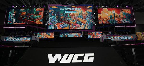 WUCG与萤火虫三年携手,见证WUCG嘉年华创新升级13