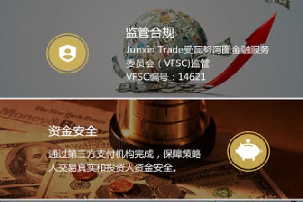 理财app大全