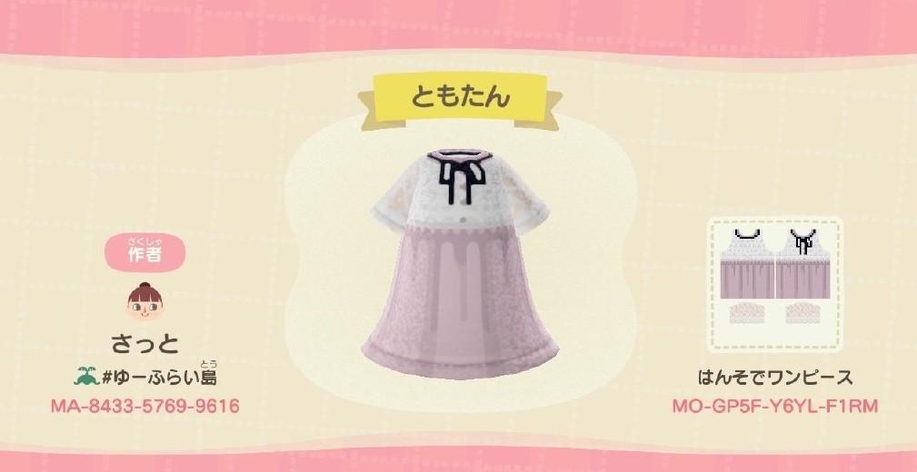 动物森友会短袖连衣裙服装码分享7