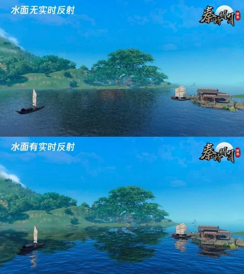 《秦时明月世界》手游11月3日终极测试亮点揭晓10