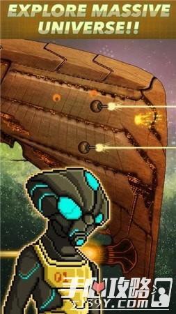 超时空星舰