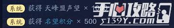 天涯明月刀下载app送58元彩金100可提现阵营最新boss打法免费送彩金500网站介绍