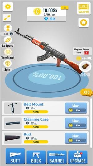 组装枪支模拟