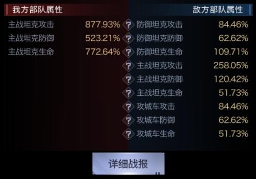 《红警OL》多多益善——后勤SS英雄加百列深度攻略13