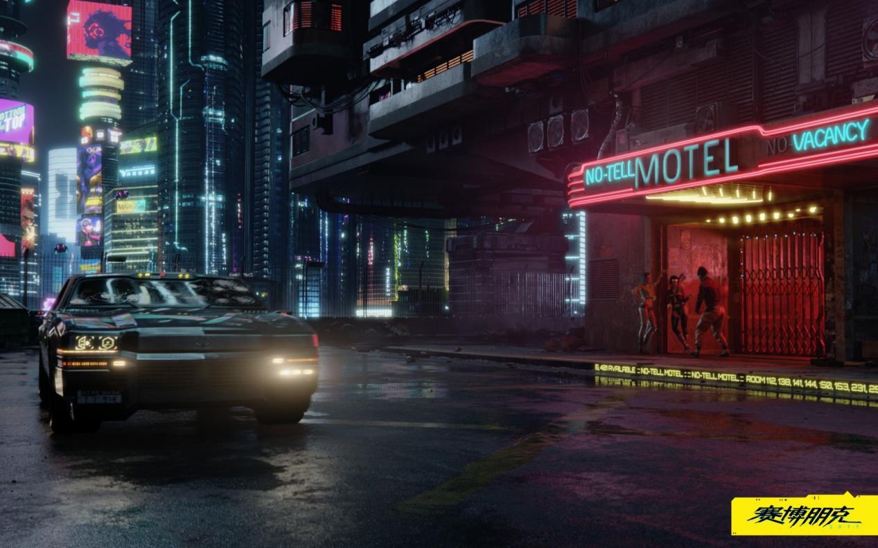 HAO好游戏特价优惠:《赛博朋克2077》低价促销,买到就是赚到4