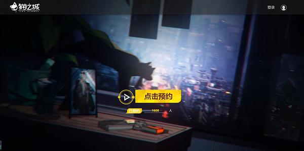 《猫之城》概念PV曝光官方预约通道正式开启1