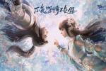 《梦幻新诛仙》评测:可玩性十足的诛仙世界
