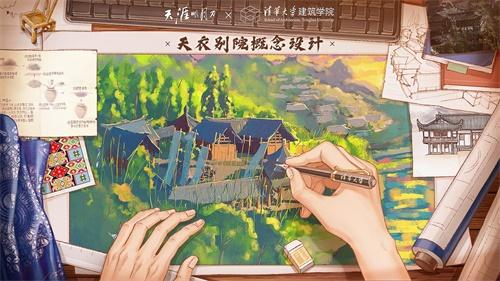 《天涯明月刀手游》暑期迎来终极测试,五周年爆料全程高能!6