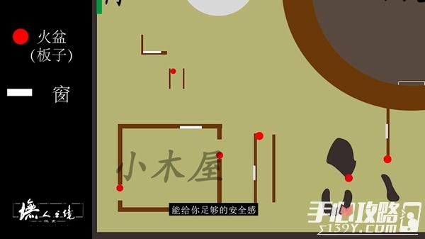 《墲人之境:探索》萌新三分钟学会溜鬼——陈氏祠堂篇7
