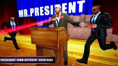 保护我方总统
