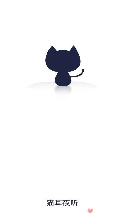 猫耳ASMR