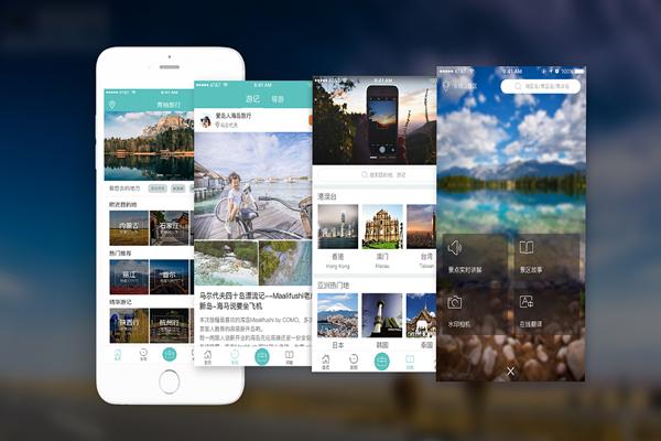 景点语音导游app澳门葡京在线娱乐平台