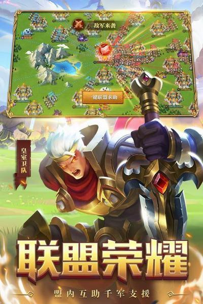 领主战争中文版
