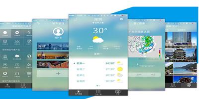 无广告天气预报app合集