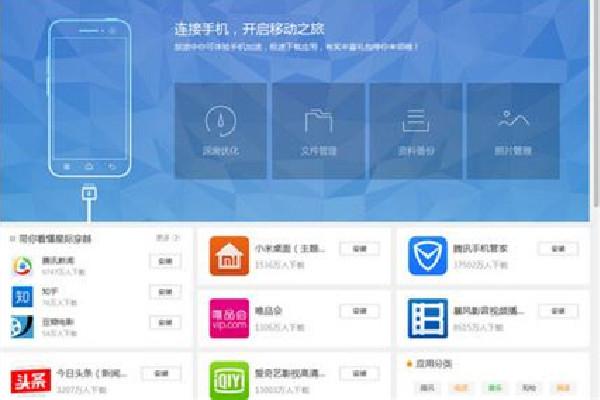 办公app澳门葡京在线娱乐平台